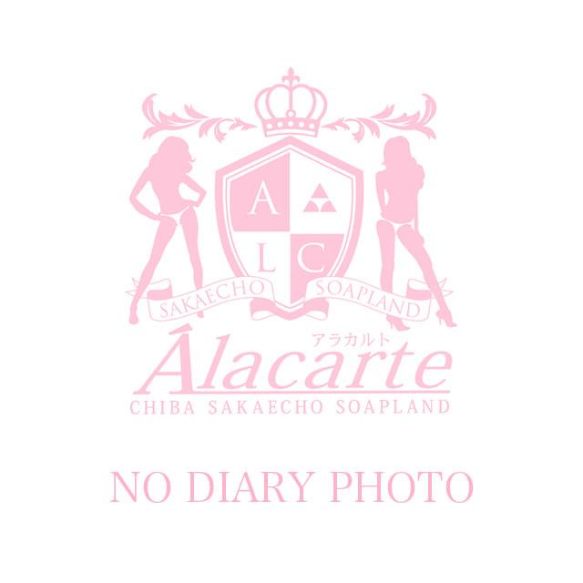 【千葉風俗】栄町ソープランド アラカルト【-A La Carte-】さぎりの日記画像