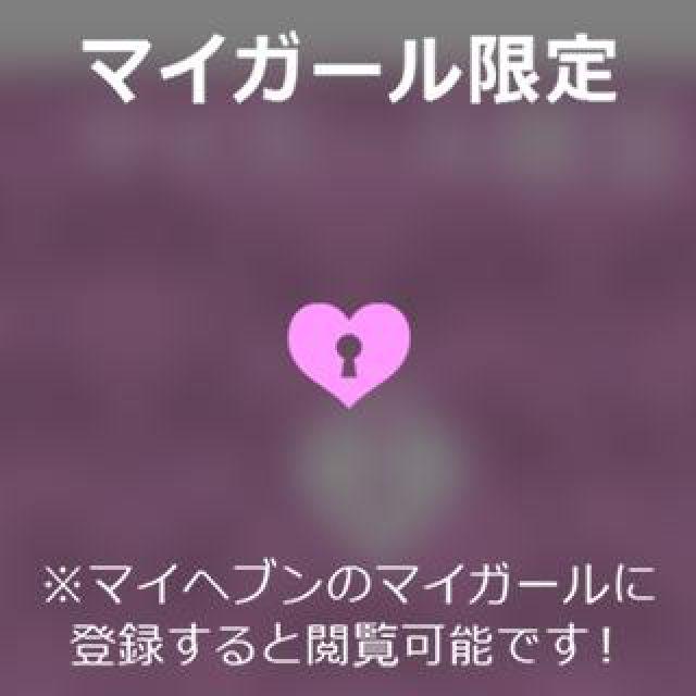 【千葉風俗】栄町ソープランド アラカルト【-A La Carte-】あゆかの日記画像