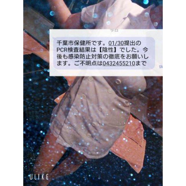 【千葉風俗】栄町ソープランド アラカルト【-A La Carte-】あきらの日記画像