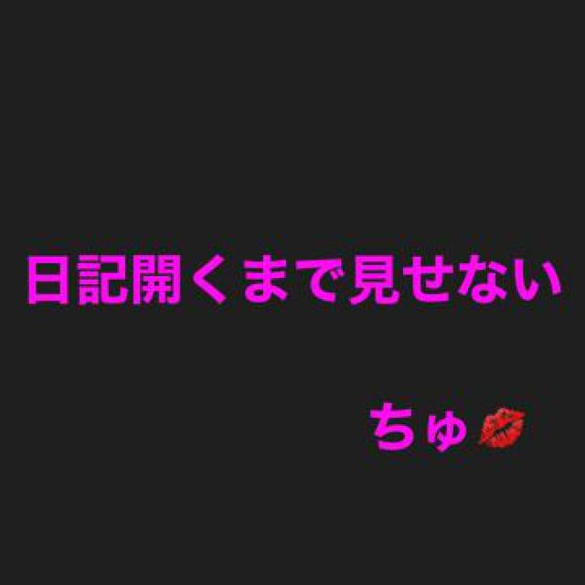 【千葉風俗】栄町ソープランド アラカルト【-A La Carte-】ゆらの日記画像