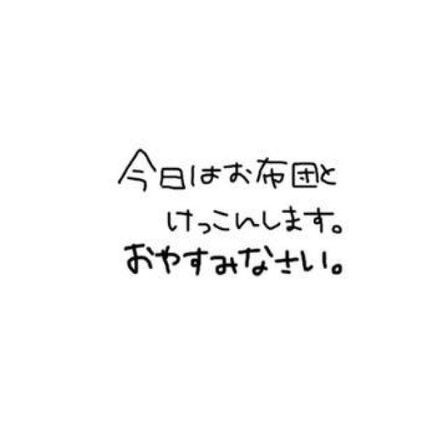 【千葉風俗】栄町ソープランド アラカルト【-A La Carte-】あいる【...】日記画像