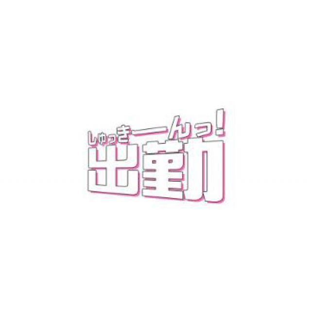 【千葉風俗】栄町ソープランド アラカルト【-A La Carte-】ゆいなの日記画像