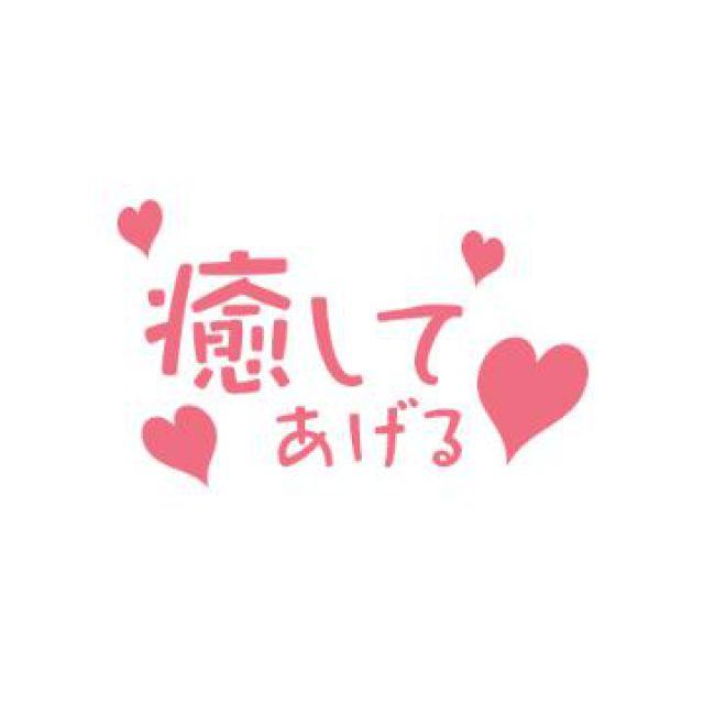 【千葉風俗】栄町ソープランド アラカルト【-A La Carte-】ゆいな【おはよ〜💕】日記画像