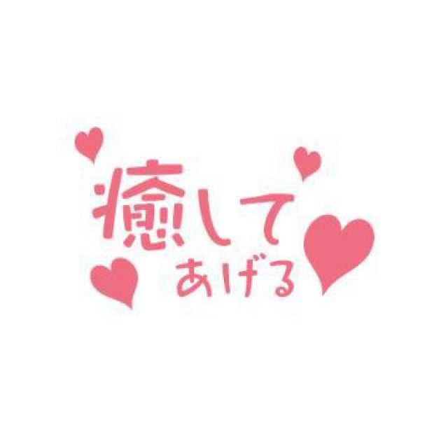 【千葉風俗】栄町ソープランド アラカルト【-A La Carte-】ゆいな【おはよ☺️】日記画像