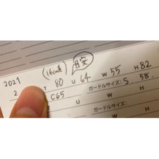 【千葉風俗】栄町ソープランド アラカルト【-A La Carte-】うたの日記画像