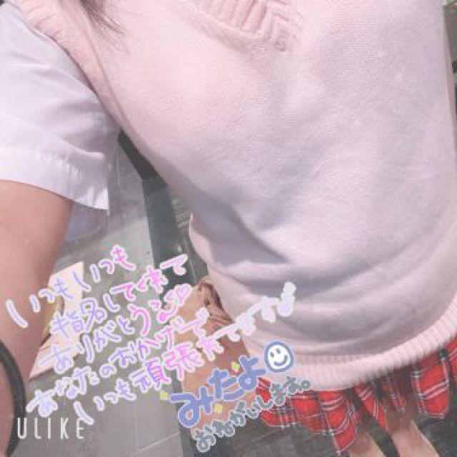 【千葉風俗】栄町ソープランド アラカルト【-A La Carte-】みひろの日記画像
