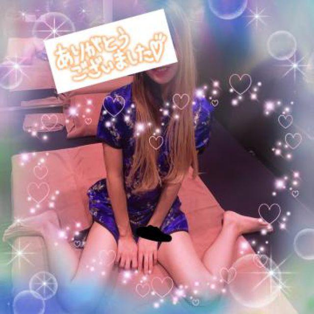 【千葉風俗】栄町ソープランド アラカルト【-A La Carte-】さりい【お礼💌!こ...】日記画像