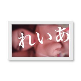 【千葉風俗】栄町ソープランド アラカルト【-A La Carte-】れいあ【久々ご来店】日記画像
