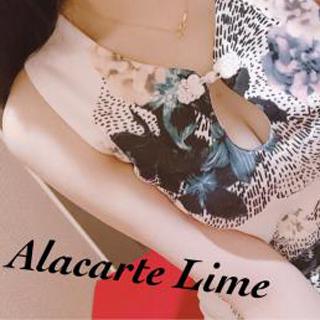 【千葉風俗】栄町ソープランド アラカルト【-A La Carte-】らいむの日記画像