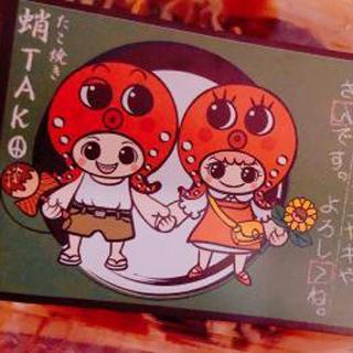 【千葉風俗】栄町ソープランド アラカルト【-A La Carte-】ねね【たこやき❤︎!】日記画像