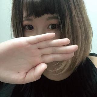 【千葉風俗】栄町ソープランド アラカルト【-A La Carte-】ねるの日記画像