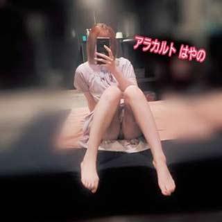 【千葉風俗】栄町ソープランド アラカルト【-A La Carte-】はやのの日記画像