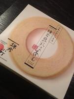 【千葉風俗】栄町ソープランド アラカルト【-A La Carte-】ゆあ【ゆあです♪】日記画像