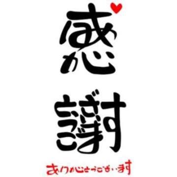【千葉風俗】栄町ソープランド アラカルト【-A La Carte-】てんの日記画像