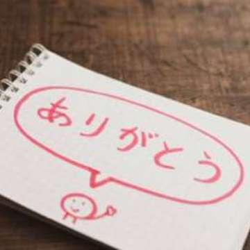 【千葉風俗】栄町ソープランド アラカルト【-A La Carte-】てん【今日のお礼♪】日記画像