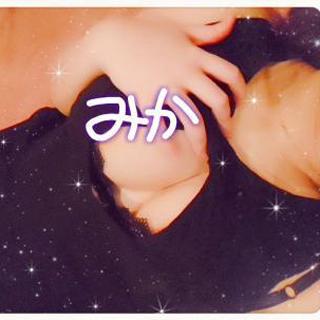 【千葉風俗】栄町ソープランド アラカルト【-A La Carte-】みか【こんばんは!】日記画像
