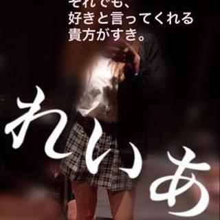 【千葉風俗】栄町ソープランド アラカルト【-A La Carte-】れいあ【出勤します!】日記画像