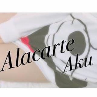 【千葉風俗】栄町ソープランド アラカルト【-A La Carte-】あく【出勤の予定】日記画像