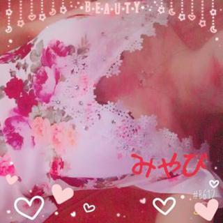 【千葉風俗】栄町ソープランド アラカルト【-A La Carte-】みやび【ありがとう】日記画像
