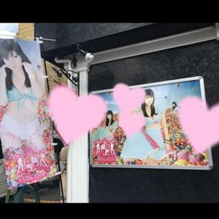 【千葉風俗】栄町ソープランド アラカルト【-A La Carte-】なこの日記画像