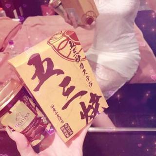 【千葉風俗】栄町ソープランド アラカルト【-A La Carte-】さくら【出勤してるよぉ!】日記画像