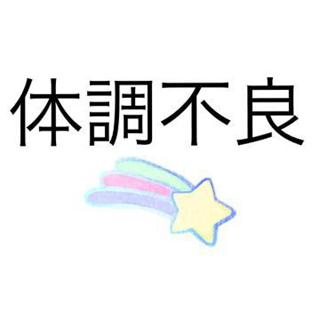 【千葉風俗】栄町ソープランド アラカルト【-A La Carte-】くみ【きょう】日記画像