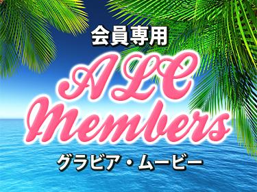 【千葉風俗】栄町ソープランド アラカルト【-A La Carte-】会員限定サイト