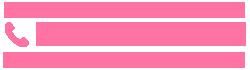 【千葉風俗】栄町ソープランド アラカルト【-A La Carte-】tel:043-441-5511