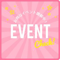【千葉風俗】栄町ソープランド アラカルト【-A La Carte-】お得なイベント開催中!!