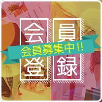 【千葉風俗】栄町ソープランド アラカルト【-A La Carte-】会員募集中