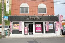 【千葉風俗】栄町ソープランド アラカルト【-A La Carte-】当店への道順写真6