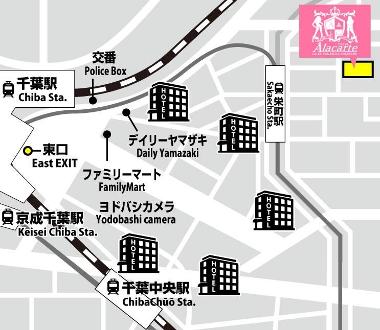 【千葉風俗】栄町ソープランド アラカルト【-A La Carte-】送迎無料サービス周辺地図
