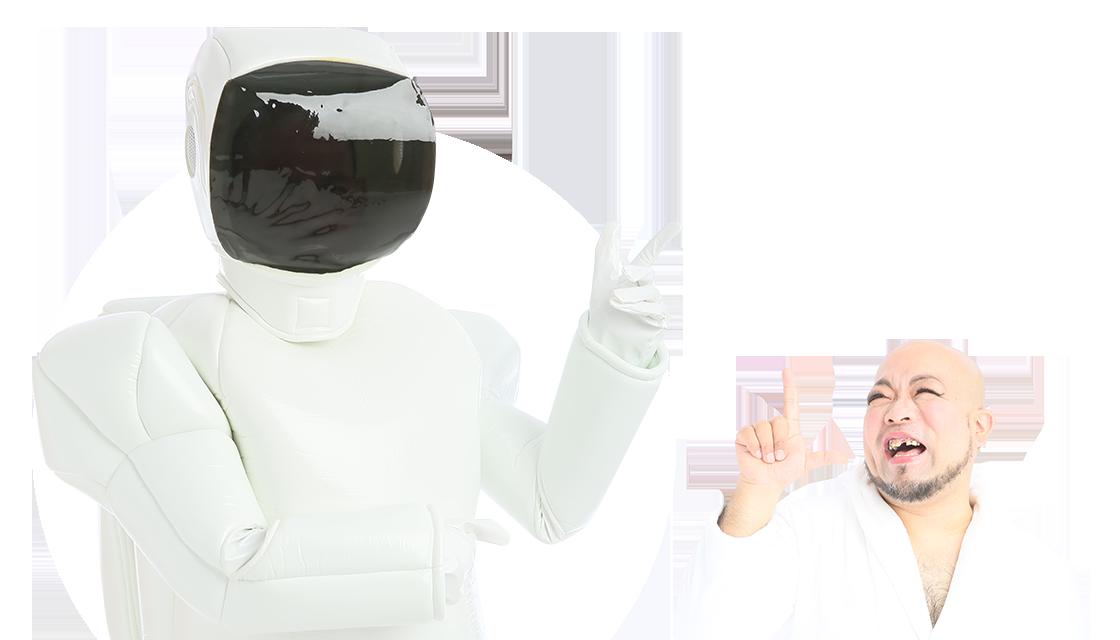 千葉・栄町のソープランド【アラカルト】求人!!学生さん向け求人