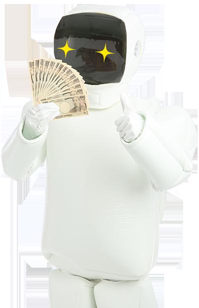 千葉・栄町のソープランド【アラカルト】求人!!ロボット3
