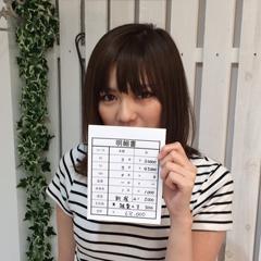 千葉・栄町のソープランド【アラカルト】求人!!【ちあき】の給料公開