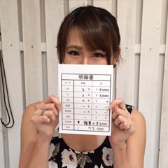 千葉・栄町のソープランド【アラカルト】求人!!【はる】の給料公開