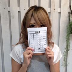 千葉・栄町のソープランド【アラカルト】求人!!【きらら】の給料公開