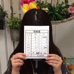 千葉・栄町のソープランド【アラカルト】求人!!【みか】の給料公開