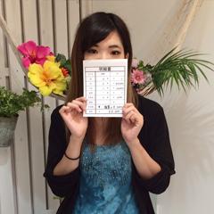 千葉・栄町のソープランド【アラカルト】求人!!【みずき】の給料公開