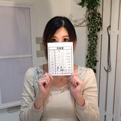 千葉・栄町のソープランド【アラカルト】求人!!【おと】の給料公開