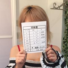 千葉・栄町のソープランド【アラカルト】求人!!【てん】の給料公開