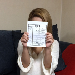 千葉・栄町のソープランド【アラカルト】求人!!【ゆきな】の給料公開