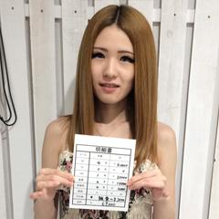 千葉・栄町のソープランド【アラカルト】求人!!【ゆりあ】の給料公開