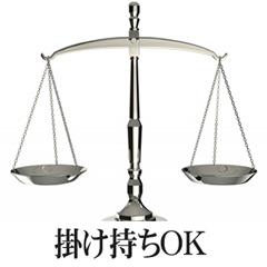 千葉・栄町のソープランド【アラカルト】求人!!18の待遇!!掛け持ちOK