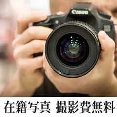 千葉・栄町のソープランド【アラカルト】求人!!18の待遇!!在籍写真 撮影費無料