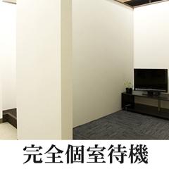 千葉・栄町のソープランド【アラカルト】求人!!18の待遇!!完全個室待機