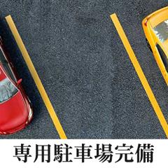 千葉・栄町のソープランド【アラカルト】求人!!18の待遇!!専用駐車場完備
