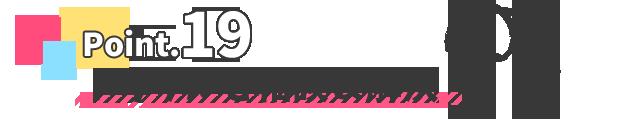 千葉・栄町のソープランド【アラカルト】求人!!POINT.19【トラブルと相談&解決】
